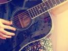 Gitar eğitim metodları